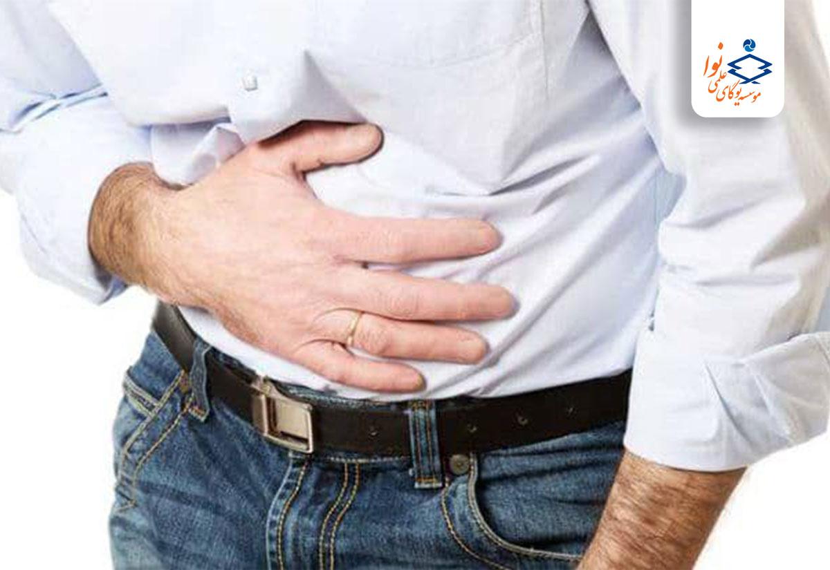 آیا میدانید یبوست چه بیماریهایی را به جانتان میاندازد؟